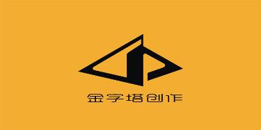 深圳市金字塔家具设计有限公司