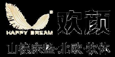 湖南欢颜新材料科技有限公司