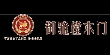 广州御雅樘木制品有限公司