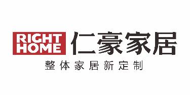 深圳市仁豪家具發展有限公司