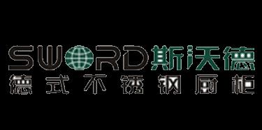 深圳市斯沃德厨柜有限公司