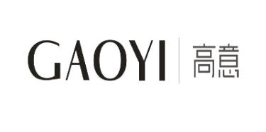 广东高意智能家居实业有限公司