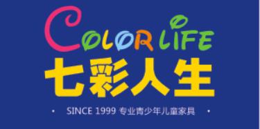 深圳七彩人生家具集团有限公司