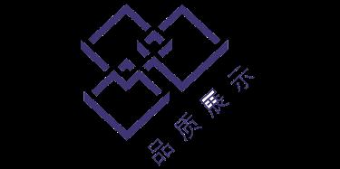 广州市白云区品质展示用品厂