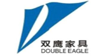 東莞市雙鷹家具有限公司