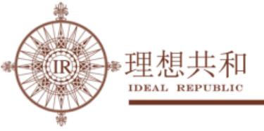 理想共和(北京)装饰设计有限责任公司