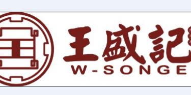 东阳市家友红木家具有限公司