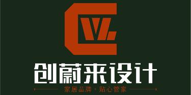 深圳創蔚來裝飾設計
