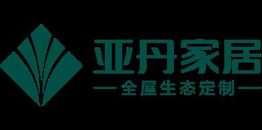 广州亚丹柜业