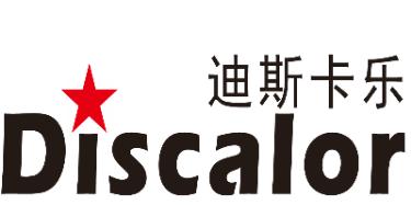 广东迪斯卡乐实业有限公司