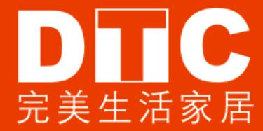 深圳市完美生活家居有限公司