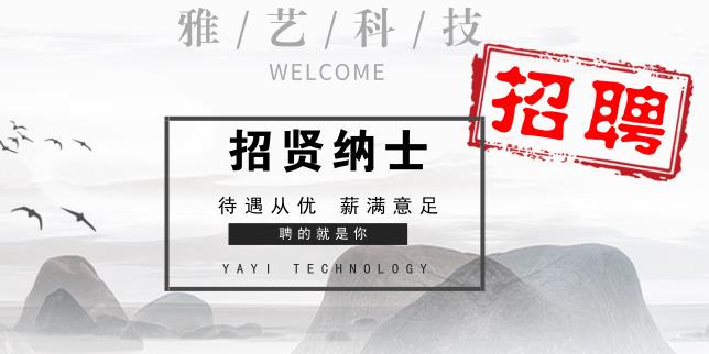 浙江雅艺金属科技