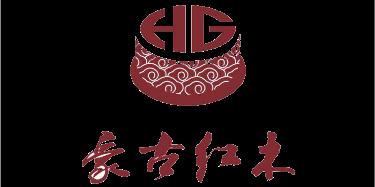 东莞市豪古红木家具有限公司