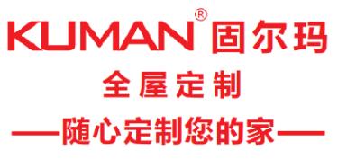 广州市高盛家具有限公司