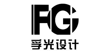 深圳市孚光設計有限公司