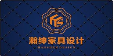 東莞市瀚紳家具設計有限公司