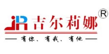 广州市白云区石井吉尔利沙发厂