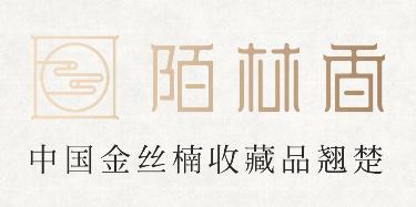 成都陌林香文化传播有限公司