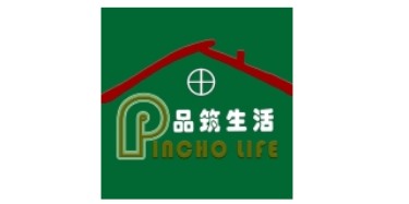 东莞市品筑家居有限公司