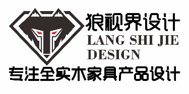 东莞市狼视界设计有限公司