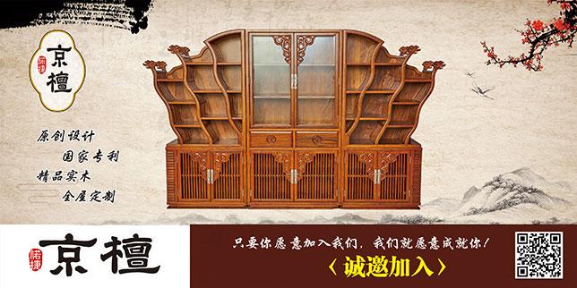 中豪诺捷家具