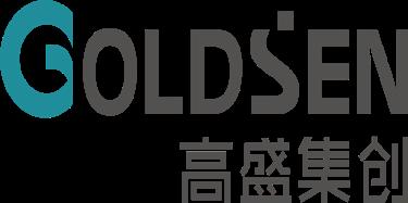 深圳市高盛集創空間設計有限公司