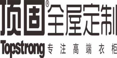 广东克洛斯威装饰材料有限公司