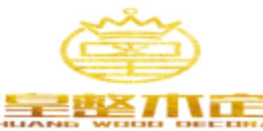 安徽煋皇家具有限公司