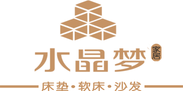赣州市水晶梦家居有限公司