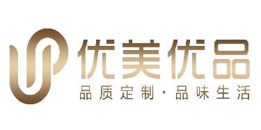 中山優美優品家具有限公司
