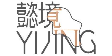 东莞懿境实业发展有限公司