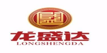 甘肃龙盛达工贸有限公司