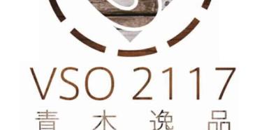 江苏青木逸品装饰材料科技有限公司