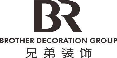 重慶兄弟裝飾工程有限公司