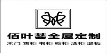 山西浩程木業有限公司