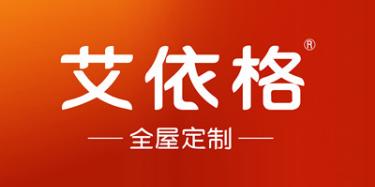 深圳市福田区艾依格家具定制中心