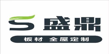 湖州南浔盛鼎装饰材料有限公司