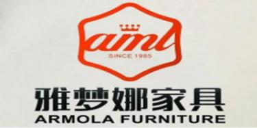 雅梦娜家具实业(惠州)有限公司