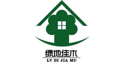 绿地佳木木业