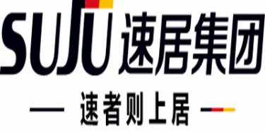 上海速居科技集团有限公司