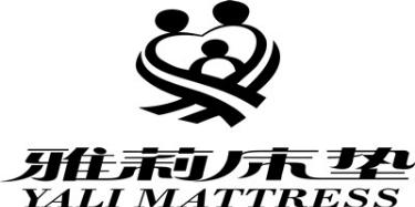 深圳市雅莉名家具有限公司