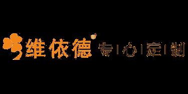 东莞市川纳装饰材料有限公司