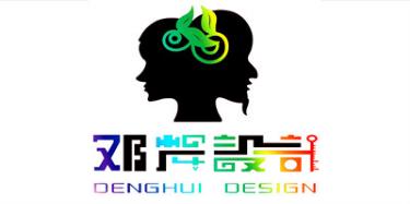 顺德区龙江镇邓辉家居设计工作室