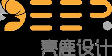 广州亮鹿装饰设计有限公司