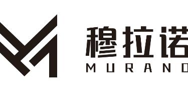 佛山市穆拉诺智能家居有限公司