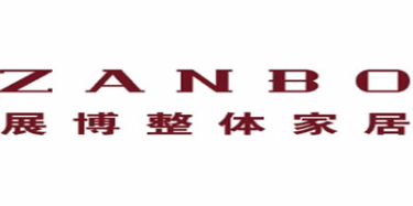 惠州市大森家具有限公司