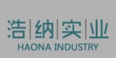 河南浩纳实业有限公司
