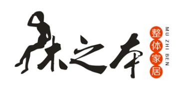 浙江金森家俬有限公司
