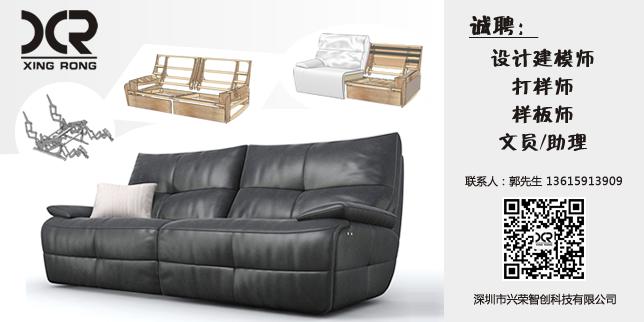 深圳兴荣智创科技