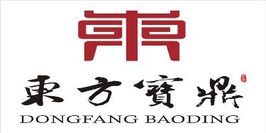 深圳市东方宝鼎家具有限公司